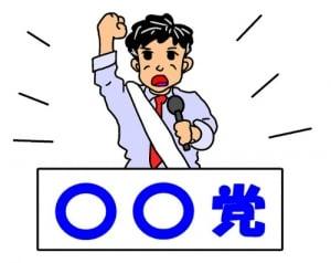 new_408690