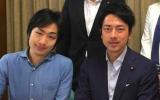 駒崎&進次郎