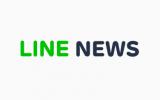 LINE NEWS logo
