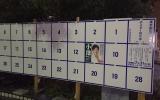 選挙ポスター掲示場