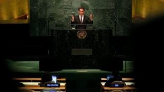 ▲国連総会で演説するクルツ外相=2016年9月19日、NYの国連総会で(オーストリア外務省の公式サイトから)