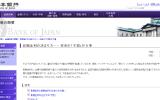 長期金利の決まり方……将来の「予想」が大事 :日本銀行 Bank of Japan