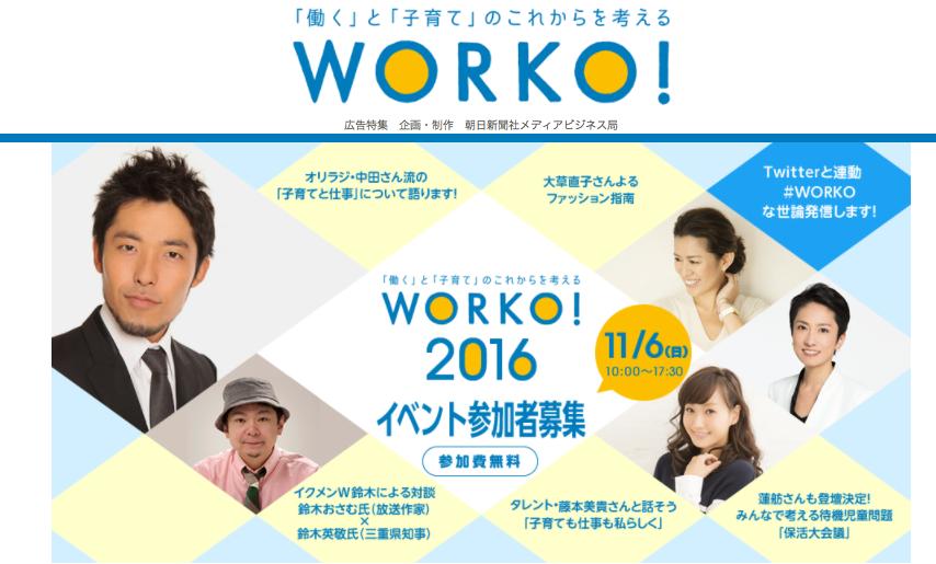 スクリーンショット 2016-10-31 17.10.17