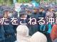 【Vlog】だだをこねる沖縄