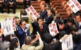 民進党TPP反対@毎日