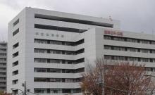 都立広尾病院800px-Tokyo_Metropolitan_Hiroo_Hospital_h