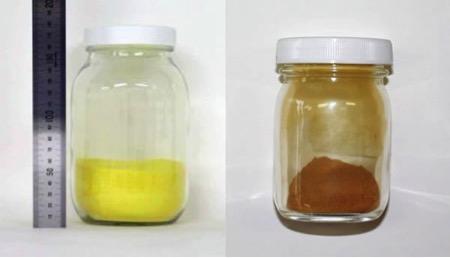 ウラン&パナジウム