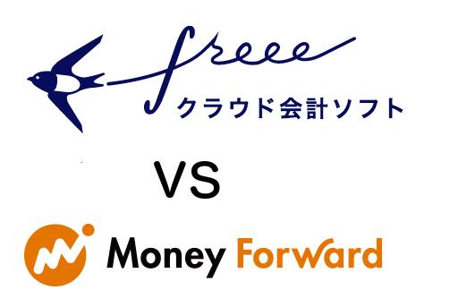 freee-mf