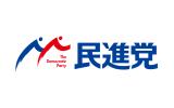 民進党ロゴ