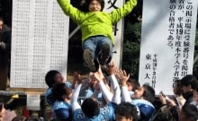Tokyo_University_Entrance_Exam_Results_4