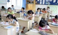 education Japanese