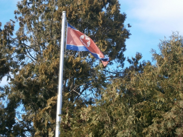 北朝鮮国旗@ウィーン