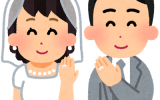 ring_couple_wedding-thumb-600x600-2093