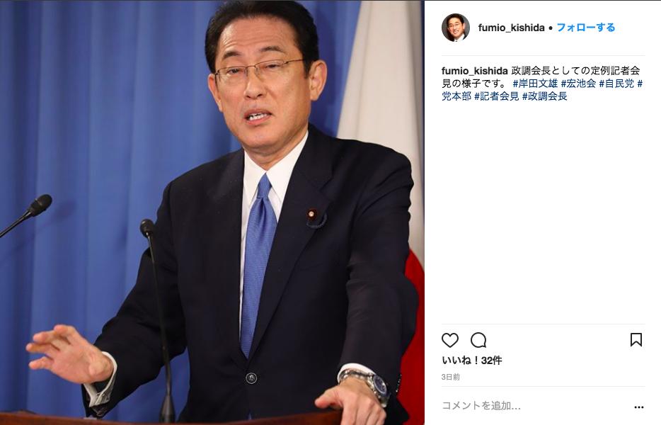 総裁選へ向け、岸田さんは機先を...