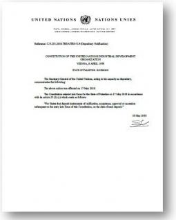 ▲パレスチナのUNIDO加盟を明記した国連通達書のコピー