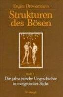 ▲オイゲン・ドレヴェルマン氏の大書「悪の構造」パートⅠ