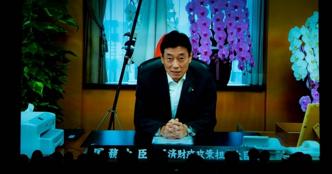 経済 産業 省 大臣 西村