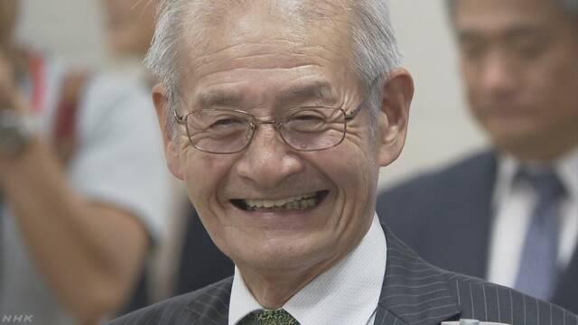名城 大学 ノーベル 賞