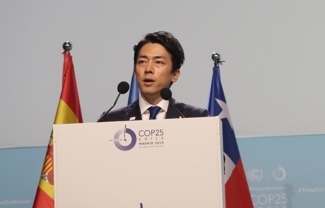 (COP25政府代表スピーチ、小泉進次郎氏ブログから:編集部)