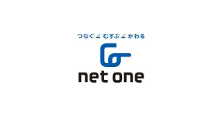 (ネットワンシステムズHPより:編集部)