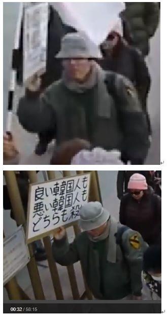 嫌韓デモ関連1