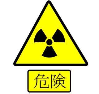 radioactivity02