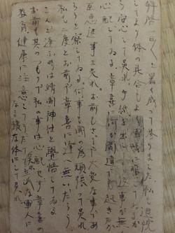 ioujima-komazaki4
