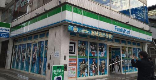20131218横須賀ファミマa