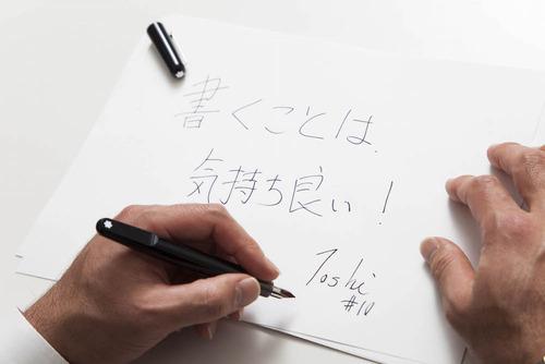 pre廣瀬7
