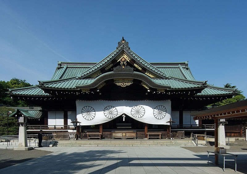 800px-Yasukuni_Shrine_201005