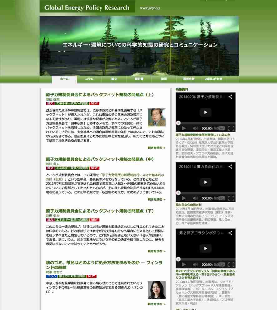 screenshot-s