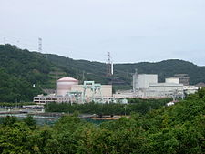 225px-Tsuruga_Nuclear_Power_Plant-1